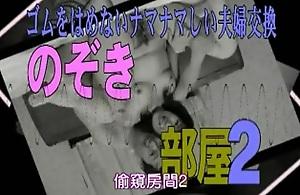 Japanese horror value 241
