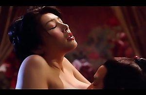 Chinese Mummy Clasp