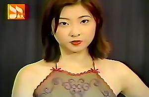 TAIWAN SEXY LINGERIE SHOW 87 永久內衣秀 87